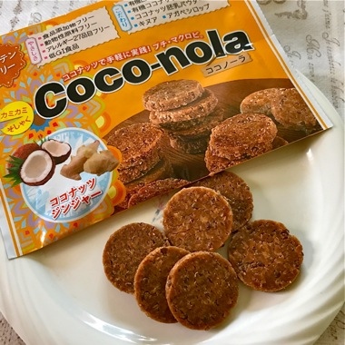 coconora_01.jpg