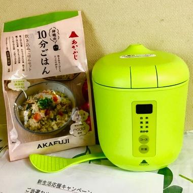 akafuji02.jpg