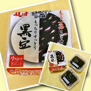 fujikko_001.jpg